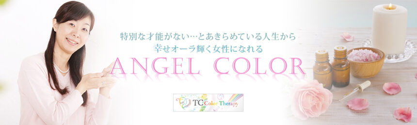 Angel Color